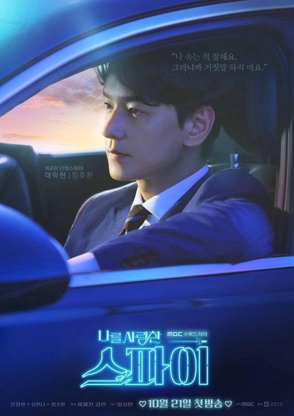 Derek Hyun - Im Joo Hwan