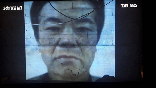 Chân dung tên tội phạm ấu dâm Cho Doo Soon.