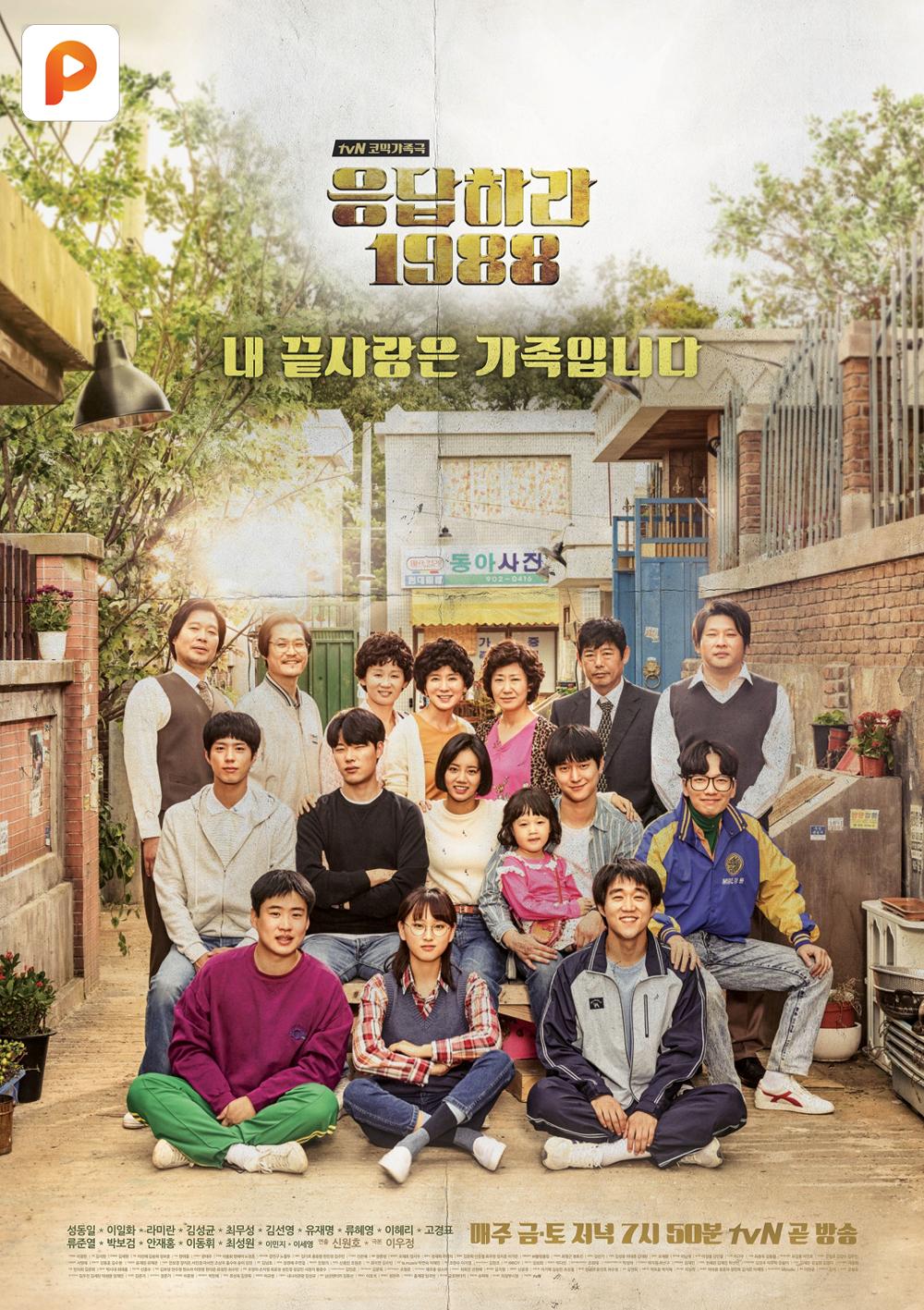 6 phim Hàn có rating kỷ lục bạn không nên bỏ lỡ 4