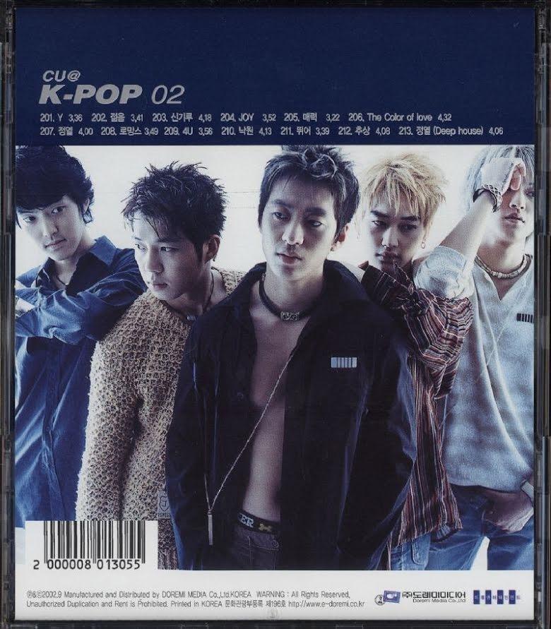 5 nhóm nhạc K-Pop tan rã vì lí do 'trời ơi đất hỡi': quan hệ đồng tính 'tay ba', nữ idol là fan cuồng trưởng nhóm Super Junior 9