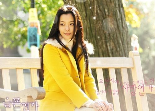 Cô được nhắm vai chính trong nhiều bộ phim truyền hình lãng mạn.