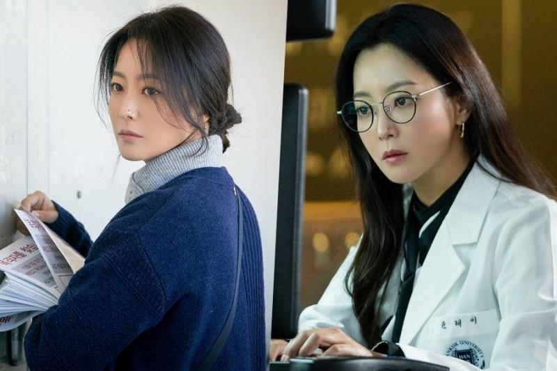 Vai diễn kép của Kim Hee Sun trong Alice.