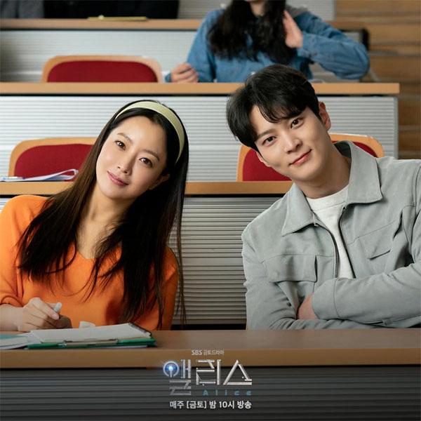 Máy test nói dối trong hậu trường 'Alice': Joo Won nói gì mà nhận cái kết không thể ngọt ngào hơn 0