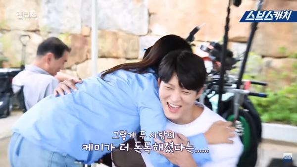 Một phần thưởng đặc biệt cho Joo Won.