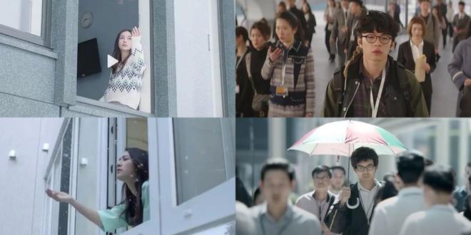 Khán giả dễ dàng nhận thấy những cảnh quay của 'Ngày mai em có còn yêu anh' có sự tương đồng với 'One day'.