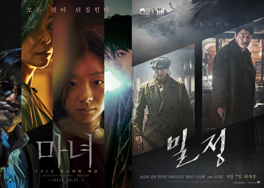 'The Age of Shadows'và 'The Witch: Part 1. The Subversion' là hai tác phẩm thành công nhất của Warner Bros. tại Hàn Quốc.