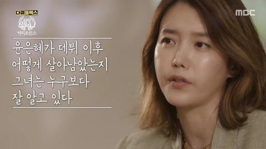 Suýt nữa bạn đã không được xem 'Tiệm café hoàng tử' vì Gong Yoo cho rằng kịch bản ngớ ngẩn 1