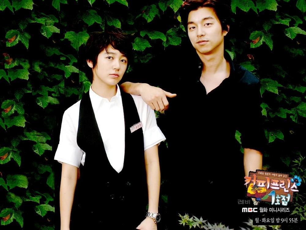 Dàn sao 'Tiệm cà phê hoàng tử' hội ngộ, Gong Yoo bất ngờ bị Yoon Eun Hye hỏi khó về chuyện kết hôn 0
