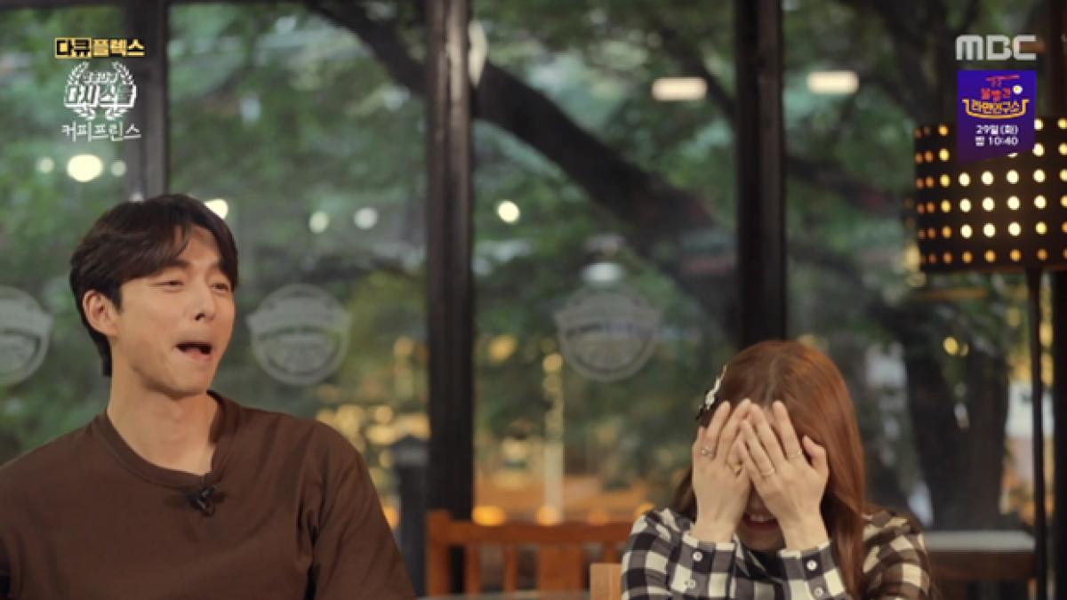 Dàn sao 'Tiệm cà phê hoàng tử' hội ngộ, Gong Yoo bất ngờ bị Yoon Eun Hye hỏi khó về chuyện kết hôn 2