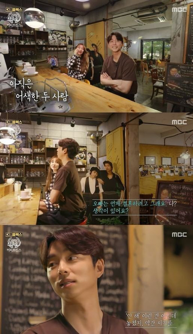 Cuộc hội ngộ sau 13 năm của Gong Yoo và Yoon Eun Hye.
