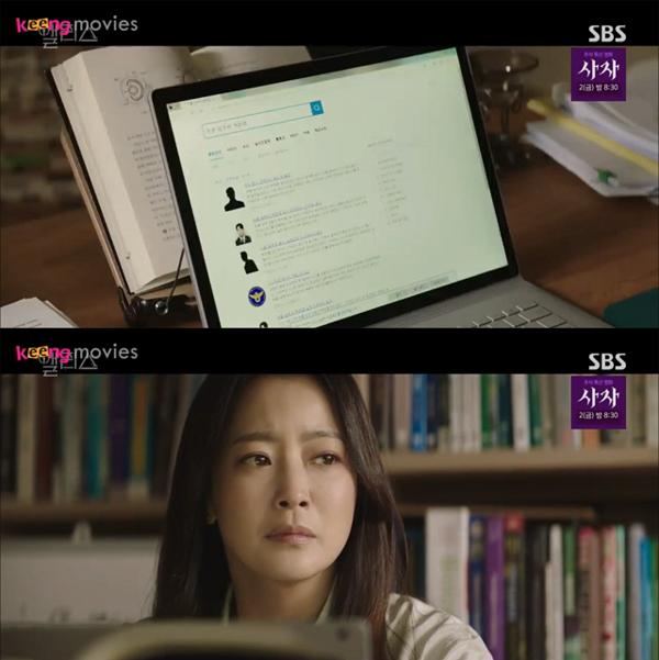 Tin tức về cái chết của Park Jin Gyeom tràn ngập mặt báo.