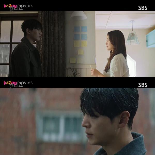 Park Jin Gyeom cũng đang rất khổ sở tìm kiếm Yoon Tae Yi.