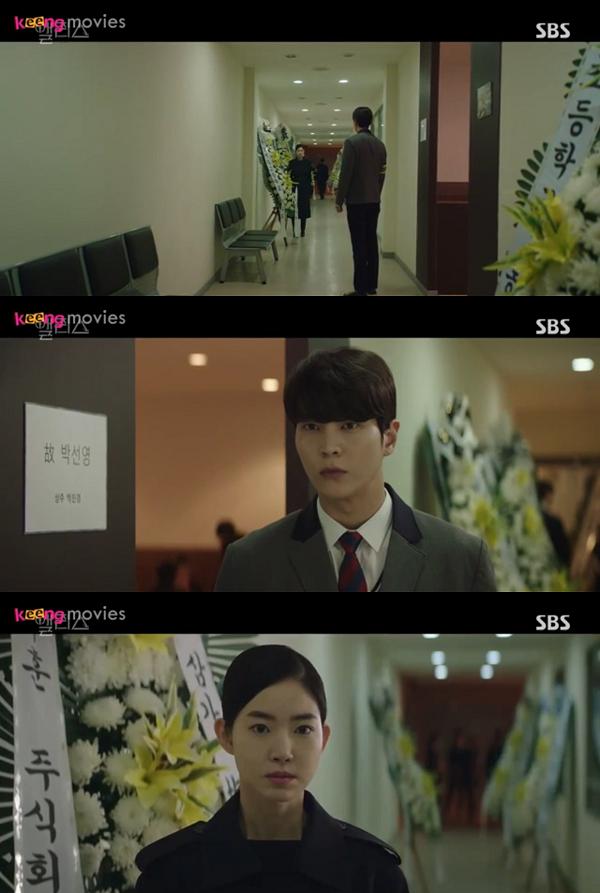 Park Jin Gyeom nhận ra Oh Shi Yeong.