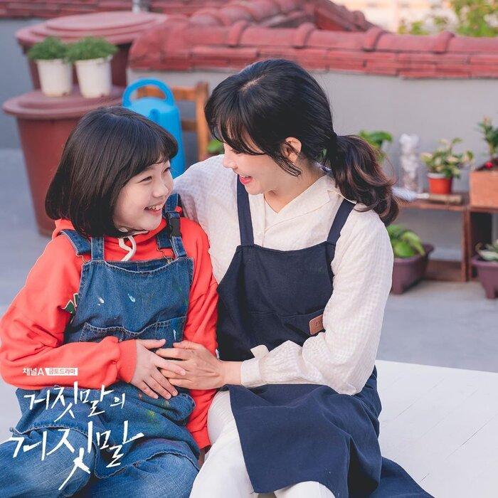 Phim của Lee Yoo Ri và Yeon Jung Hoon tiếp tục lập kỷ lục, khi trở thành bộ phim có rating cao nhất lịch sử đài Channel A 1