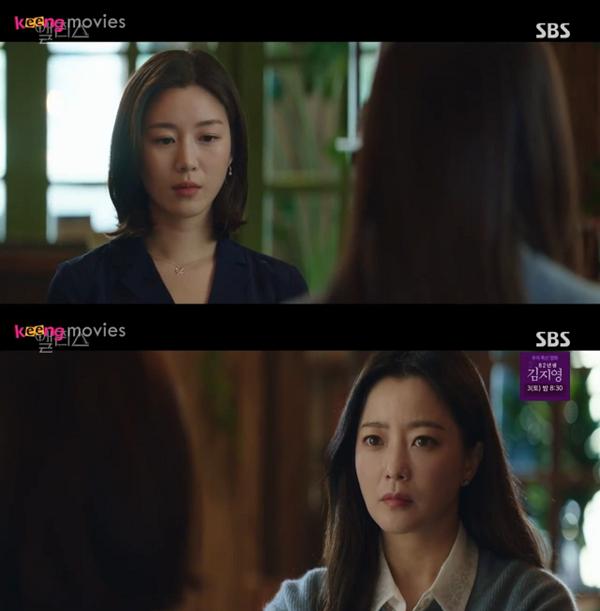 Kim Do Yeon và Yoon Tae Yi luôn ở thế đối đầu vì Park Jin Gyeom.