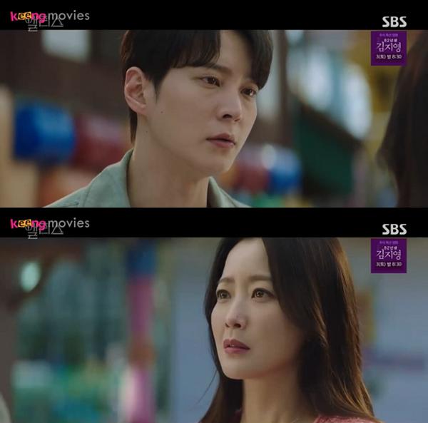 Jin Gyeom không quan tâm đến gì khác ngoài việc bắt được hung thủ giết mẹ.