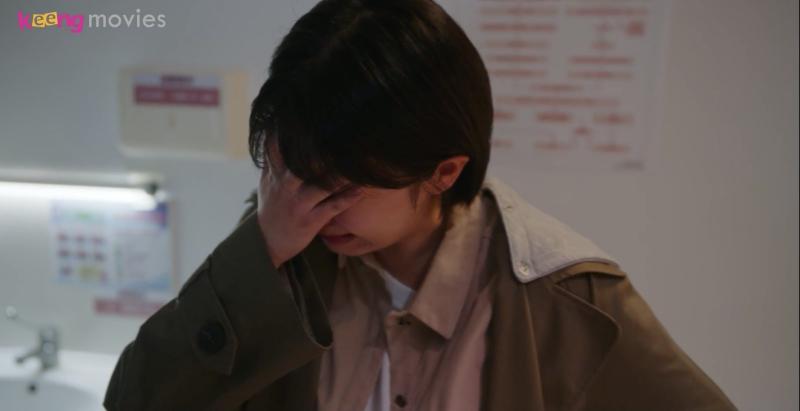 Chi Chi cũng thấy rất có lỗi, nhưng thấy chồng chưa nghegiải thích đã đổ hết mọi tội lỗi lên mình như vậy, cô khóc uất ức tức tưởi.