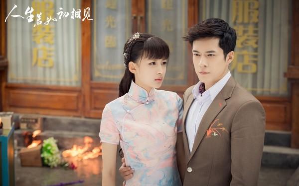 8 tựa phim Hoa ngữ nghe tên thôi đã buồn thấu tim: số 4 sẽ khiến nước mắt bạn chực trào 2