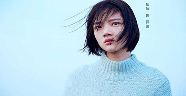 8 tựa phim Hoa ngữ nghe tên thôi đã buồn thấu tim: số 4 sẽ khiến nước mắt bạn chực trào 8