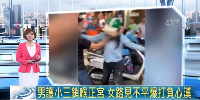 Vụ đánh ghen ở Lý Nam Đế xuất hiện trên báo Trung, ghi rõ tiêu đề: 'Nam nhân phụ tình bảo vệ tiểu tam' 1
