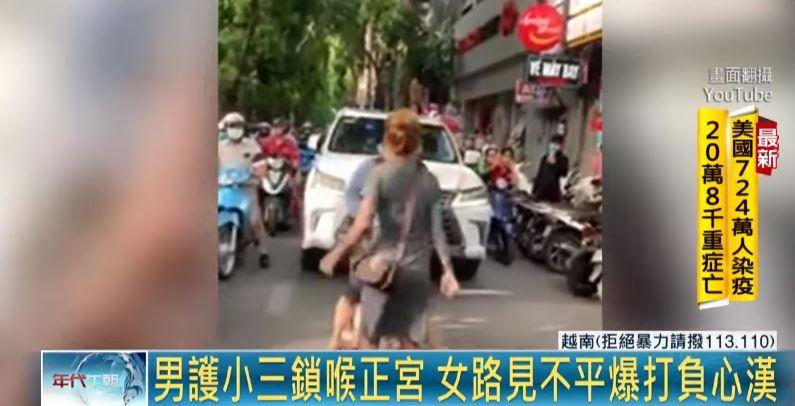 Vụ đánh ghen ở Lý Nam Đế xuất hiện trên báo Trung, ghi rõ tiêu đề: 'Nam nhân phụ tình bảo vệ tiểu tam' 3