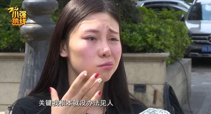 Chị Triệu bị liệt nửa mặt sau khi đi nâng cơ mặt.