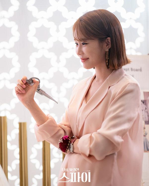 Kang Ah Reum - Yoo In Na