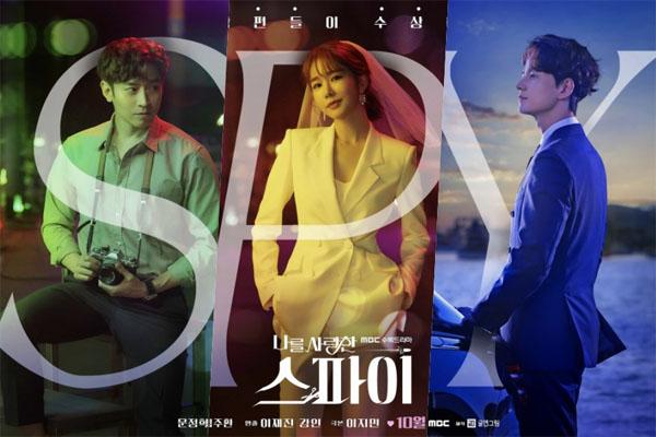 Eric (Shinhwa) và Yoo In Na đầy quyến rũ trong poster 'chạy cưới' mới của 'The Spy Who Loved Me' 2