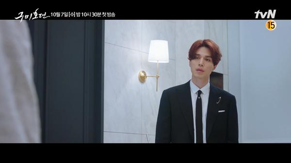 'Bạn trai tôi là hồ ly' teaser tập 1: Các nhân vật vướng vào nhiều bí ẩn, Kim Bum hé lộ về 'đồi cáo' 0