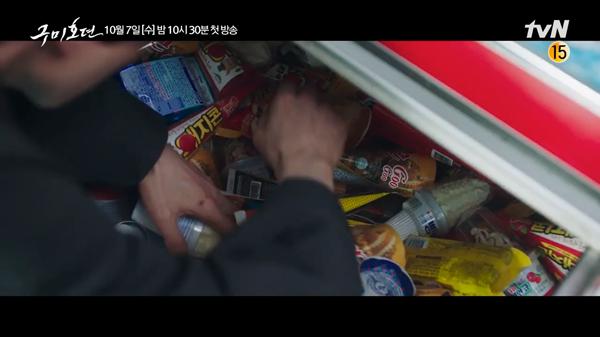 'Bạn trai tôi là hồ ly' teaser tập 1: Các nhân vật vướng vào nhiều bí ẩn, Kim Bum hé lộ về 'đồi cáo' 1