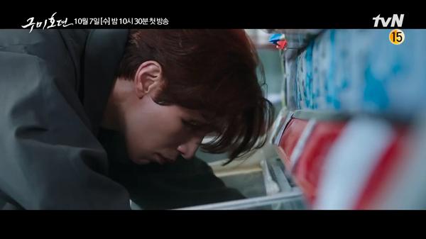 'Bạn trai tôi là hồ ly' teaser tập 1: Các nhân vật vướng vào nhiều bí ẩn, Kim Bum hé lộ về 'đồi cáo' 2