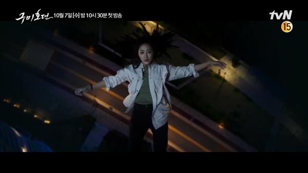 'Bạn trai tôi là hồ ly' teaser tập 1: Các nhân vật vướng vào nhiều bí ẩn, Kim Bum hé lộ về 'đồi cáo' 5
