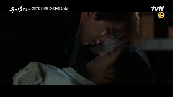 'Bạn trai tôi là hồ ly' teaser tập 1: Các nhân vật vướng vào nhiều bí ẩn, Kim Bum hé lộ về 'đồi cáo' 6