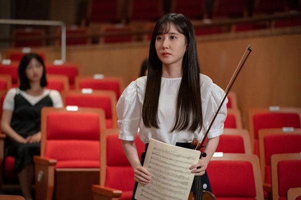Trong phim, tình yêu dành cho violin đã khiến Chae Song Ah dám đưa ra quyết định học lại đại học chuyên ngành âm nhạc một lần nữa dù đã 29 tuổi.