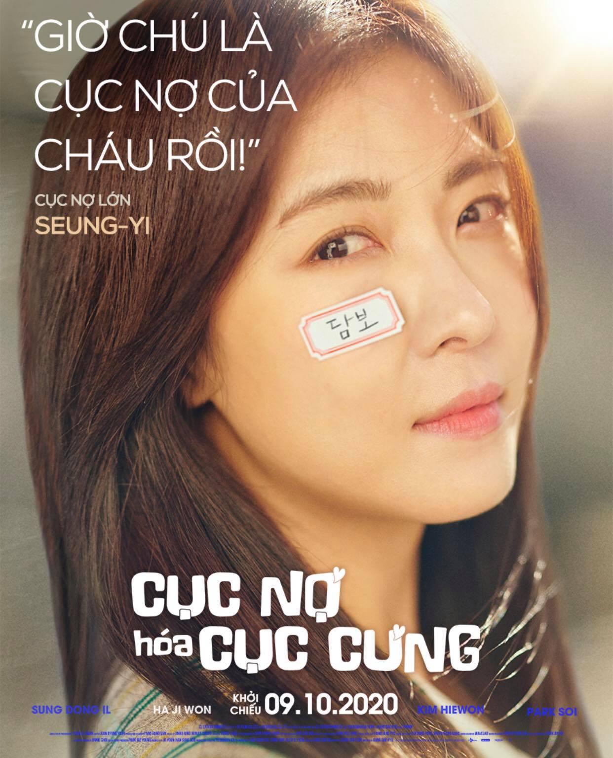 'Cục Nợ Hoá Cục Cưng': Cô bé Park Soi đã vượt qua 300 bạn đồng trang lứa để có trong tay vai diễn để đời Seung-yi 3