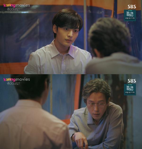 Giáo sư Yoo cuối cùng cũng thừa nhận việc mình luôn mang theo sự ganh tị với học trò.