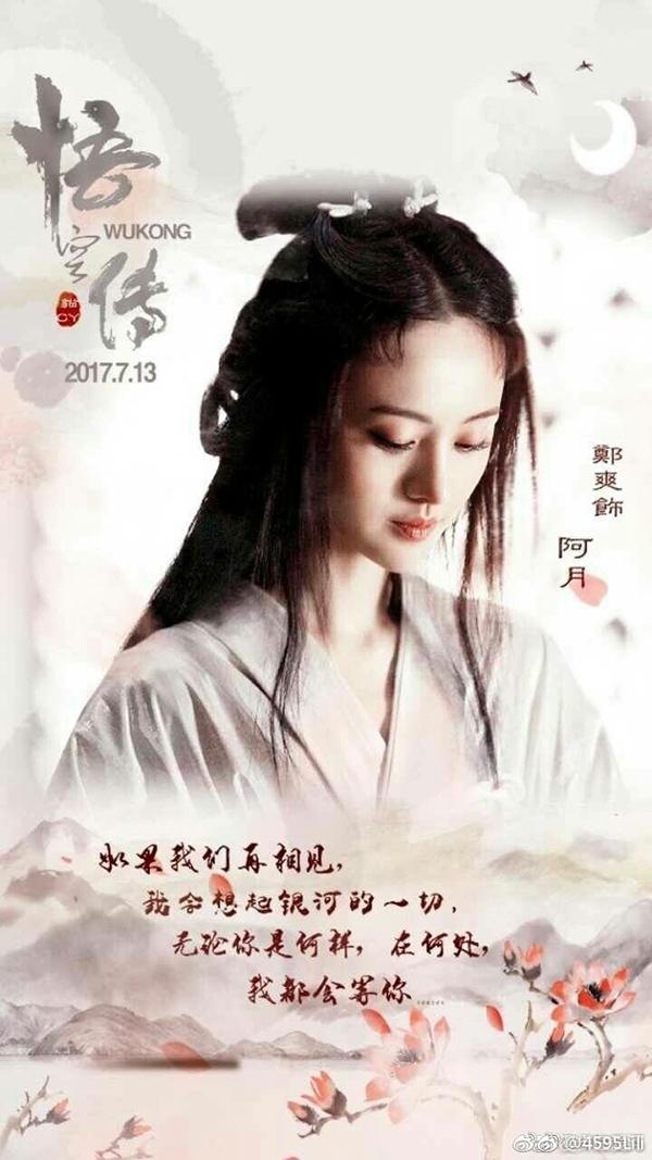 Điểm lại những nàng Hằng Nga tuyệt sắc trên màn ảnh Hoa ngữ nhân dịp tết Trung Thu 12