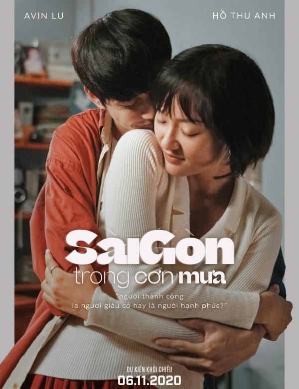Poster chính thức của 'Sài Gòn trong cơn mưa'