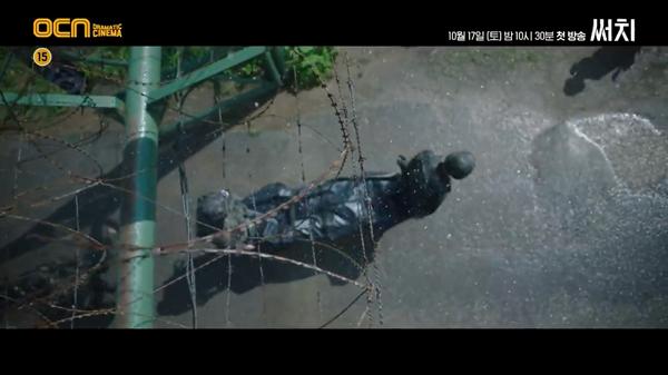 'Search' tung teaser: Jang Dong Yoon - Krystal đối mặt với vụ án mạng không phải con người gây ra 1