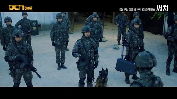 'Search' tung teaser: Jang Dong Yoon - Krystal đối mặt với vụ án mạng không phải con người gây ra 4