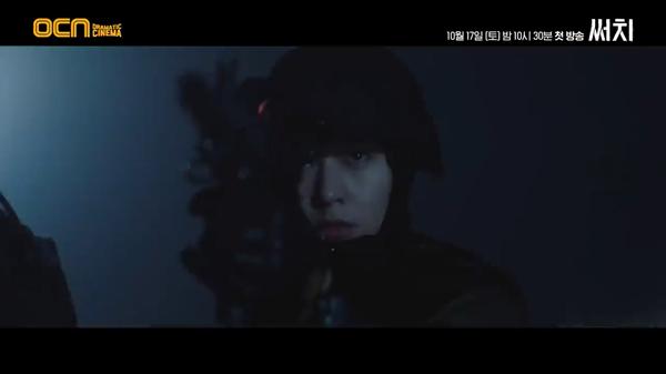 'Search' tung teaser: Jang Dong Yoon - Krystal đối mặt với vụ án mạng không phải con người gây ra 5