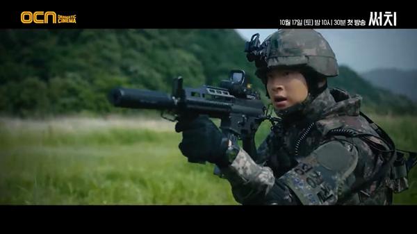 'Search' tung teaser: Jang Dong Yoon - Krystal đối mặt với vụ án mạng không phải con người gây ra 6