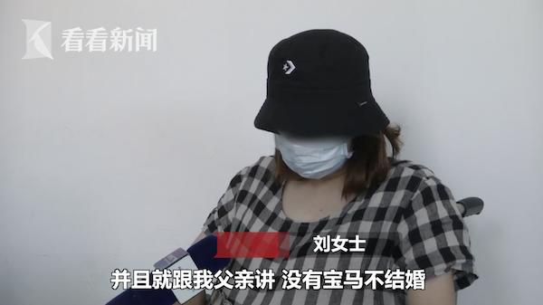 Cô Lưu bị anh Trương đuổi ra khỏi nhà chồng dẫn đến động thai.