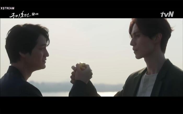 'Bạn trai tôi là hồ ly' tập 4: Lee Dong Wook vượt 18 tầng địa ngục để cứu người tình? 3