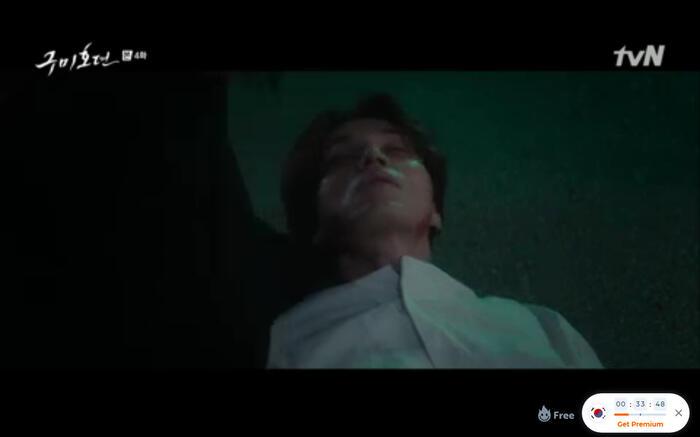 'Bạn trai tôi là hồ ly' tập 4: Lee Dong Wook vượt 18 tầng địa ngục để cứu người tình? 32