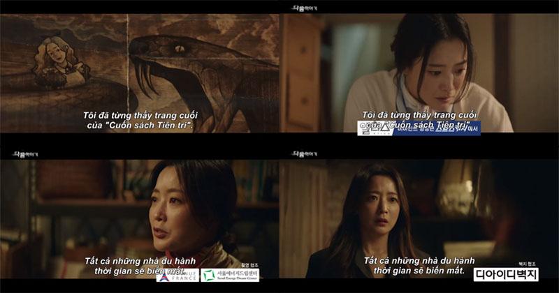 'Xứ sở Alice' teaser tập 25-26: Biên kịch bẻ lái cực gắt, không ai khác Joo Won là hung thủ giết chính mẹ ruột của mình? 0