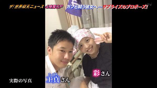 Kashima vẫn luôn túc trực bên cạnh động viên bạn gái