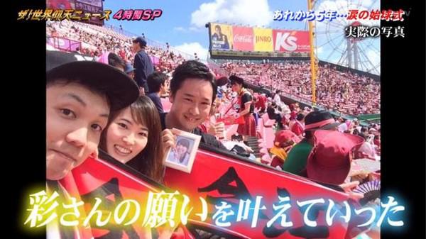 Kashima thực hiện di nguyện của bạn gái bằng cách mang theo ảnh của cô bên cạnh.