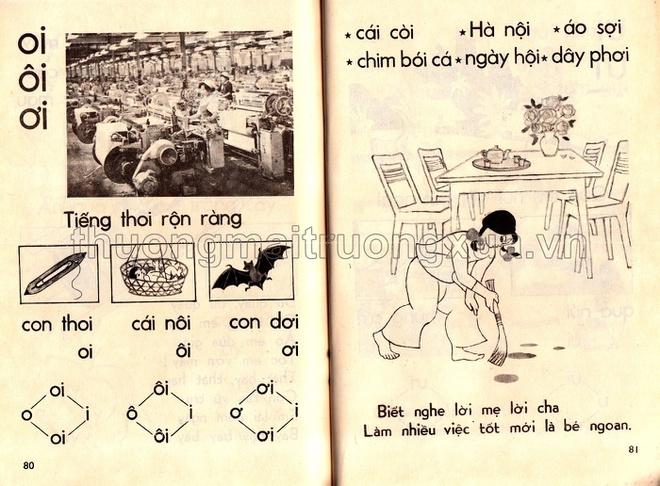 Hình minh họa là hình ảnh bé quét sân phụ giúp gia đình kết hợp với những vần thơ dạy trẻ nghe lời cha mẹ.