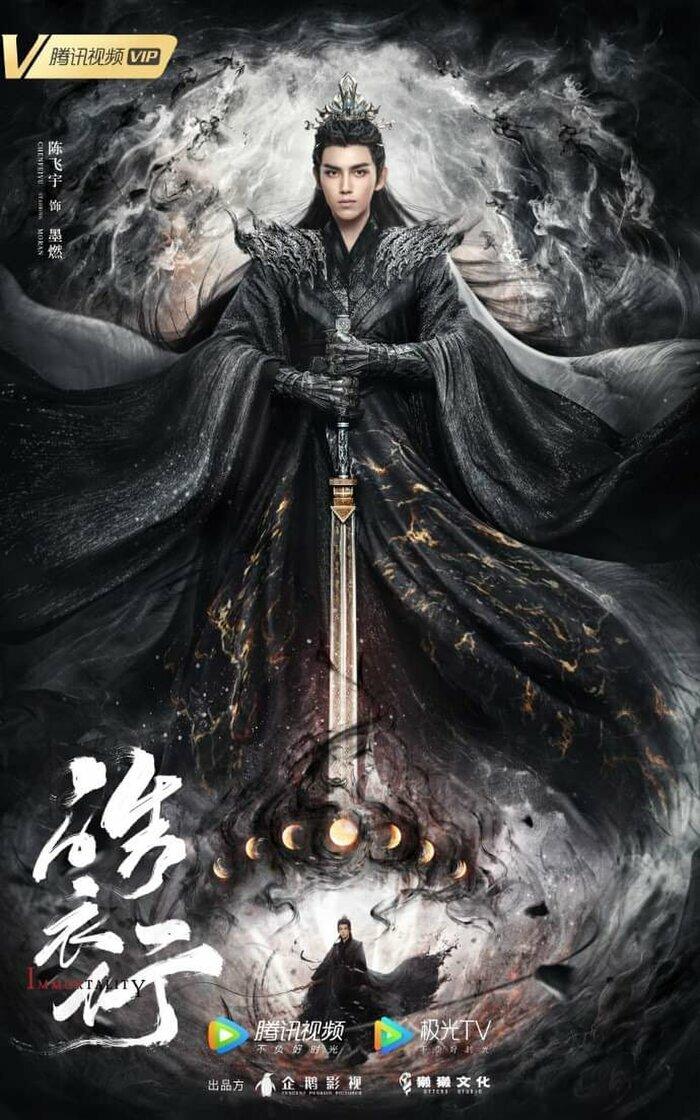 Thị trường phim đam mỹ Hoa ngữ: Khốc liệt như 'Produce 101', bộ phim nào sẽ trở thành 'Center quốc dân' tiếp theo? 5
